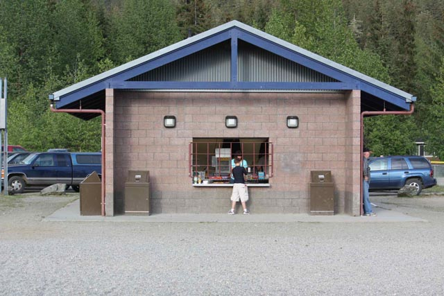 Miller Field Snack Shack