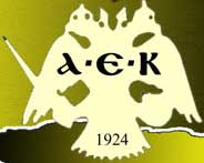 AEK - Logo Shaded