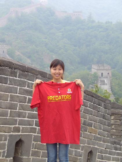 PN-ASI-CHINA_GreatWall