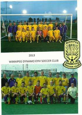 Winnipeg Dynamo Kyiv Soccer Club 2013