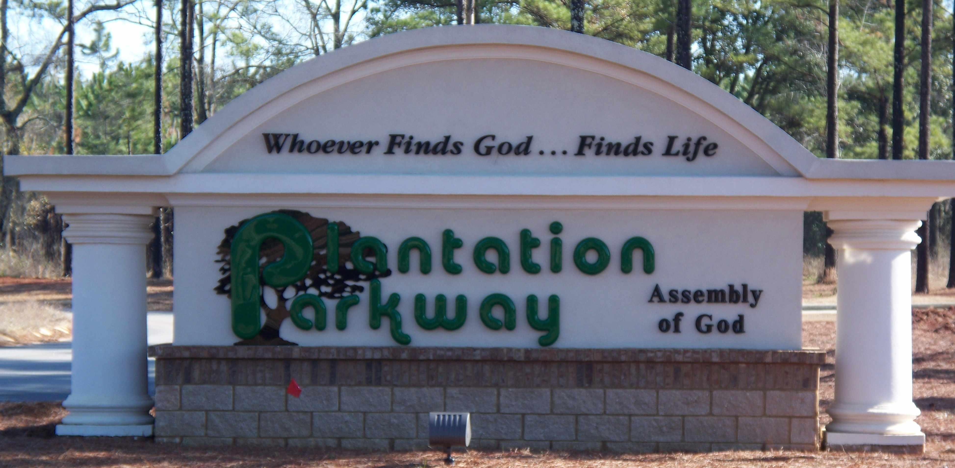 Plantation Parkway Logo
