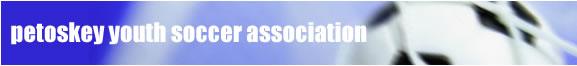 Petoskey Logo
