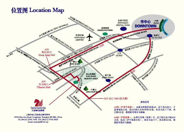 tianma new map
