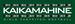 KaikaMahine_logo1.jpg
