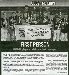 daily news 11u 1