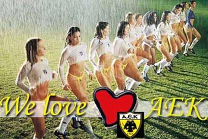 AEK - Cheerleaders