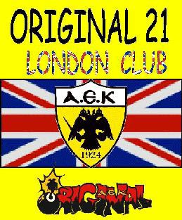 AEK London UK