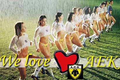 AEK - Cheerleaders