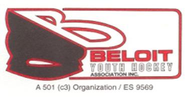 Beloit Blades Squirt1A
