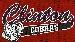 Cobras Logo