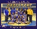 2009-10GHSGirlsBasketball-1.jpg
