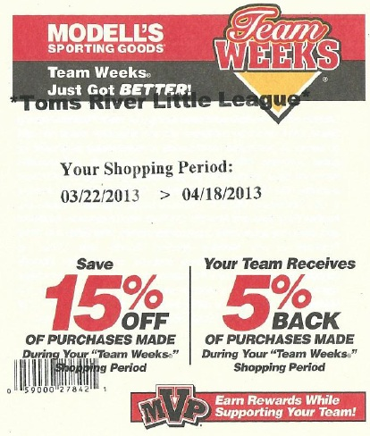 2013 Spring Modells Coupon1