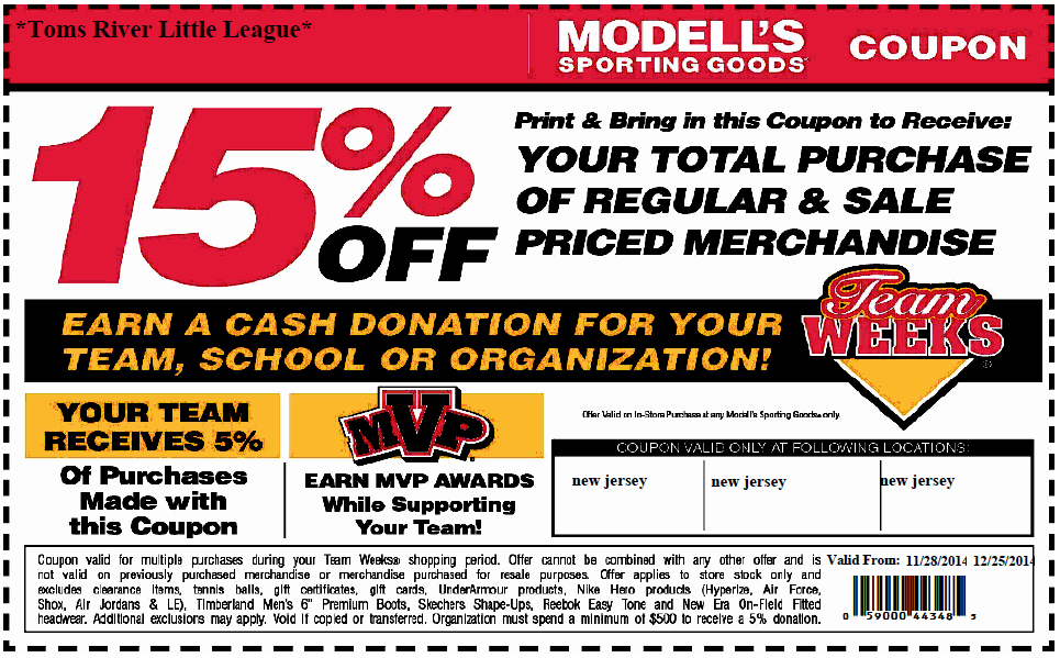 2014 Modells December Coupon