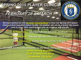 Spring 2015 Clinic