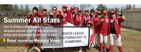 banner-summer-allstars