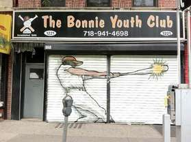 BonnieYouthClub_gates_closed-1.jpg