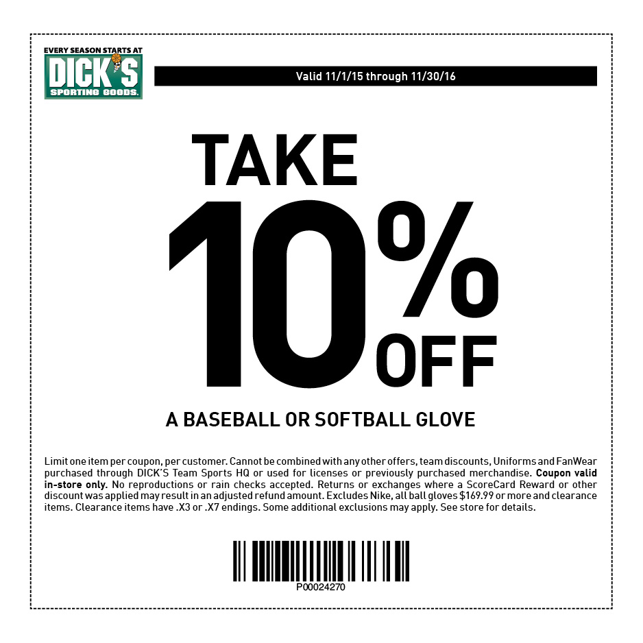 More Dick's Sporting Goods Coupons