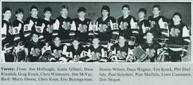 1987 Upper St Clair AAA