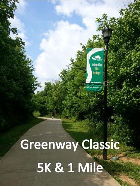 Greenway Classic 5K &