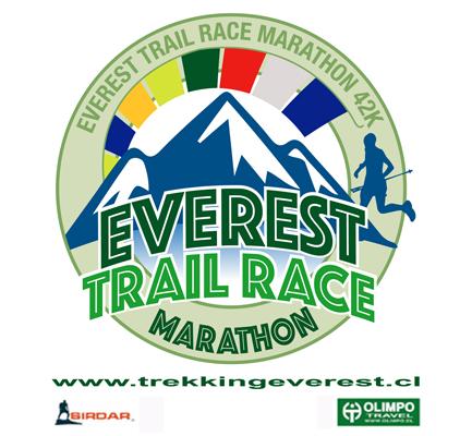 EVEREST TRAIL RACE MARATHON KATMANDU, KATMANDU 2018   ACTIVE