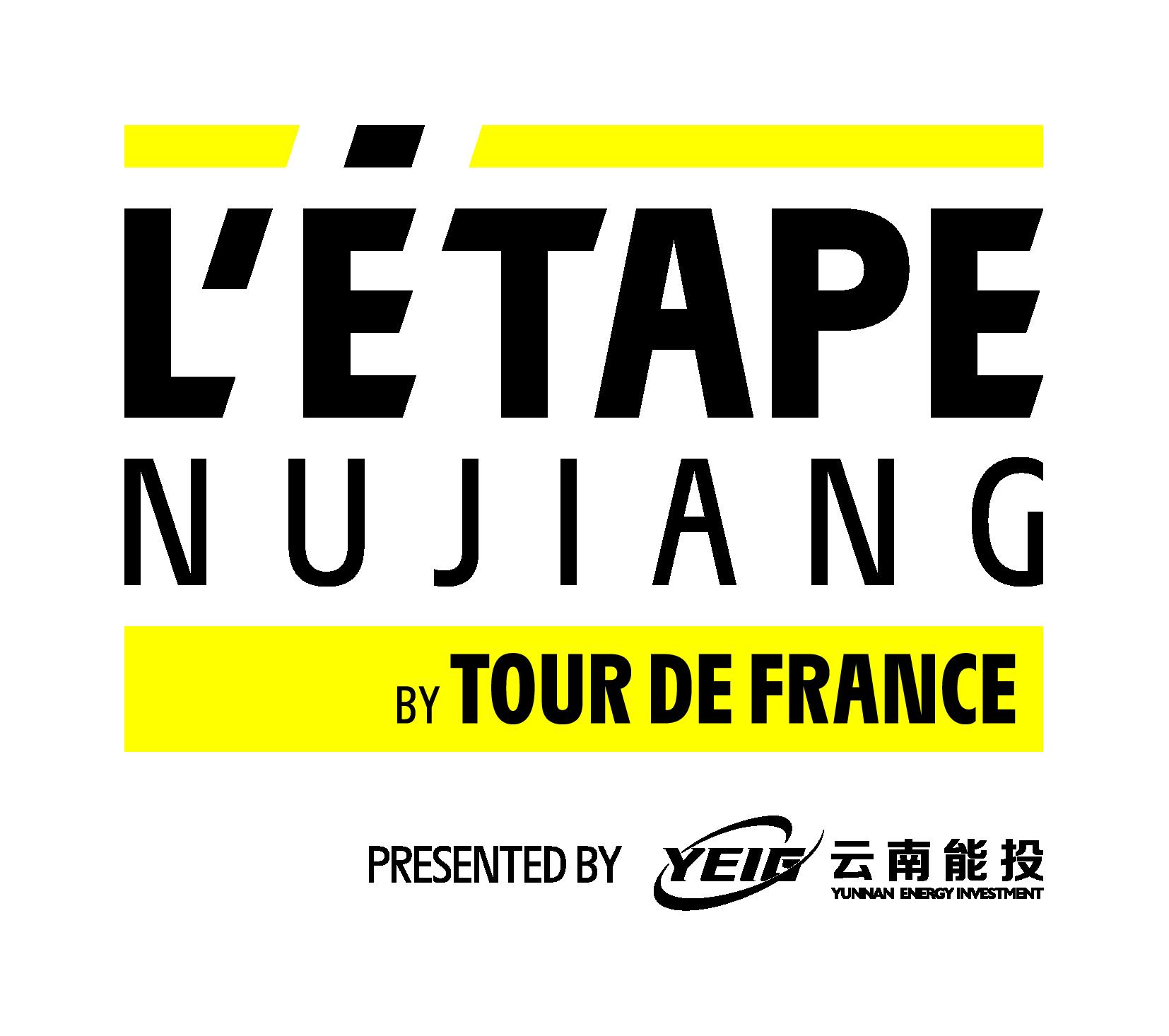 L Etape Nujiang By Tour De France Lushui City China 2020 Active