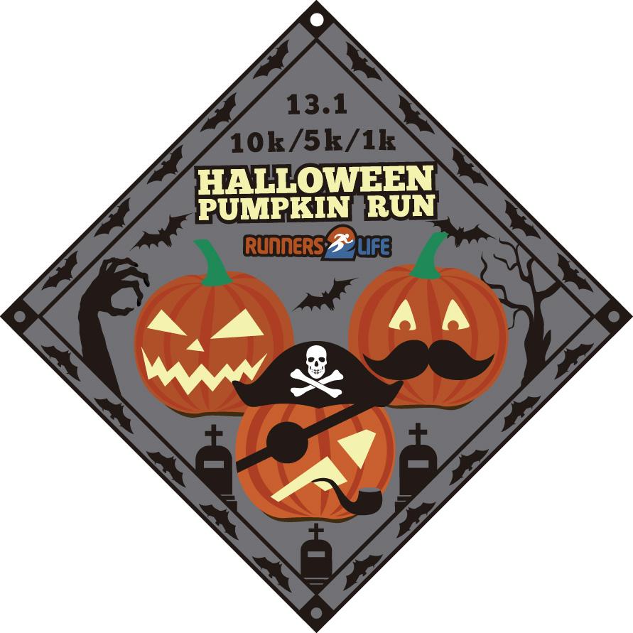 halloween pumpkin run (three crazy pumpkins) 13.1/10k/5k/1k - toledo